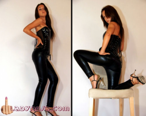Dominant in Lack-Leggins