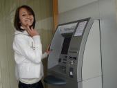 Geldautomat - Ich bediene mich!